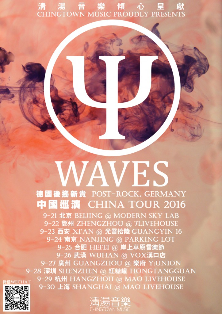 WAVES-POSTER-M